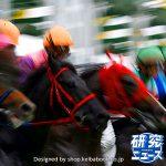 次走の狙い馬(4月4・5日 栗東組)