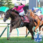 札幌記念 レース回顧
