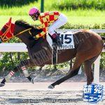 次走の狙い馬(8月13日 栗東組)