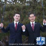 栗東で新人騎手への記念ムチ贈呈式