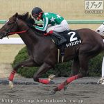 次走の狙い馬(1月19・20日 栗東組)