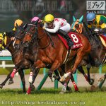 第62回 阪神牝馬ステークス 回顧
