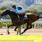 次走の狙い馬(8月29日 栗東組)