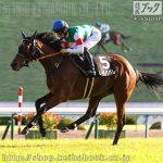次走の狙い馬(10月17・18日 栗東組)
